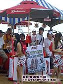 ◤美女:2008貢寮音樂祭 10