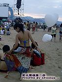 ◤美女:2008貢寮音樂祭 12
