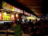 ◤就是ㄈㄟˊ死妳:羅東夜市遊96.09.06 羊排湯 2