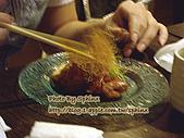 ◤就是ㄈㄟˊ死妳:立花法式日本料理 1