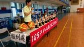 105.5.21 中山盃籃球3對3比賽:105年中山盃籃球3對3比賽_8282.jpg