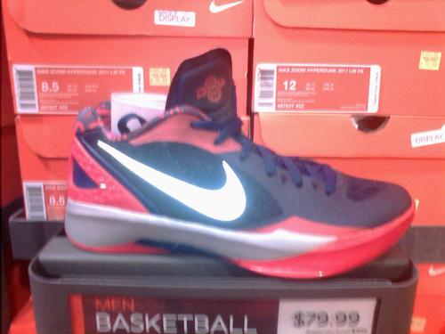 sports shoes 7236c 0fa7e ... closeout nbaderon williamsnike zoom hyperdunk 2011 low pe deron williams  8. d8w unst f35d8 88569