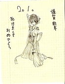 死神遊記.花織語:星空 幻想