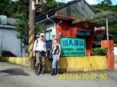 翡翠水庫後花園探路:DSCI0006.jpg