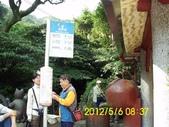 十六分山 茶葉古道:DSCI0005.jpg