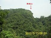 獅頭山 鄉長山:DSCI0034.jpg