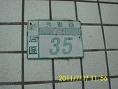 栳寮古道 雷公埤山:DSCI0060.jpg