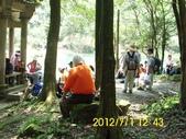 夢湖 新山:DSCI0047.jpg