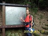 碧山露營場:DSCI0029.jpg