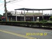 栳寮古道 雷公埤山:DSCI0004.jpg