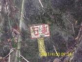 石碇石龜岩展望台-筆架連陵-溪邊寮山:DSCI0109.jpg