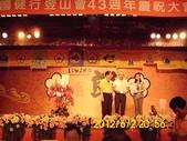 中華健行登山會43周年慶:DSCI0026.jpg