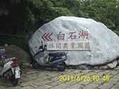 碧山露營場:DSCI0035.jpg