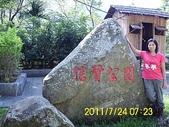 哈盆越嶺古道:DSCI0003.jpg