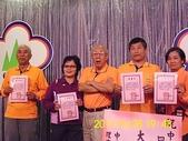中華健行42周年慶:DSCI0051.jpg
