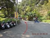 白雞山雞罩山:DSCN0154.JPG