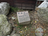 中正山:DSCN1564.JPG