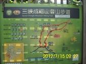 成福步道 石門內尖山東峰 善息寺:DSCI0011.jpg