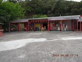 南邦寮古道:DSCN0630.JPG