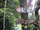 光明寺 上鹿窟崙 秀峰瀑布:DSCI0017.jpg