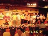 中華健行登山會43周年慶:DSCI0025.jpg