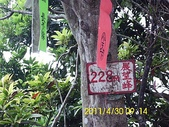 石碇石龜岩展望台-筆架連陵-溪邊寮山:DSCI0106.jpg
