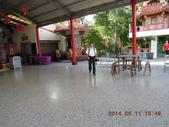 苗栗鳴鳳古道 番子寮山:DSCN1322.JPG