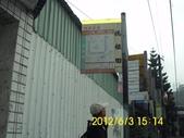 長壽山 成福山 十八羅漢奇岩:DSCI0114.jpg