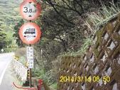 十八彎古道:DSCI0012.jpg