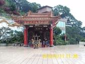 三角埔頂山 青龍嶺 大同山:DSCI0041.jpg