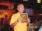 中華健行登山會43周年慶:DSCI0016.jpg