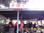 三角埔頂山 青龍嶺 大同山:DSCI0009.jpg
