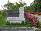 苗栗鳴鳳古道 番子寮山:DSCN1334.JPG