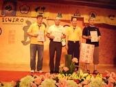 中華健行登山會43周年慶:DSCI0022.jpg