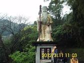 三角埔頂山 青龍嶺 大同山:DSCI0036.jpg