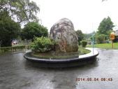 林口大坑步道 陳厝坑山:DSCN1121.JPG
