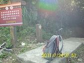 哈盆越嶺古道:DSCI0006.jpg