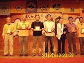 中華健行登山會43周年慶:DSCI0015.jpg
