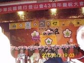 中華健行登山會43周年慶:DSCI0004.jpg