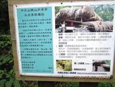 中正山:DSCN1580.JPG
