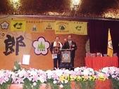 中華健行登山會43周年慶:DSCI0006.jpg