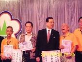 中華健行42周年慶:DSCI0047.jpg