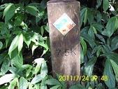 哈盆越嶺古道:DSCI0038.jpg
