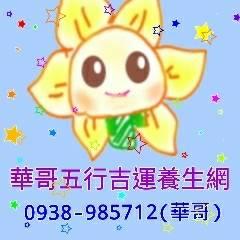 讀書會工作坊區:137613(18重冥想)-1.jpg