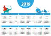 個人化桌曆:B-02.jpg