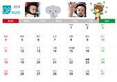 個人化桌曆:B-17.jpg