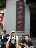 2009/7/11-7/18張家界-鳯凰古城(下):DSCN7856.jpg