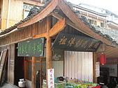 2009/7/11-7/18張家界-鳯凰古城(下):DSCN7817.JPG