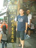 2009/7/11-7/18張家界-鳯凰古城(下):DSCN7824.jpg