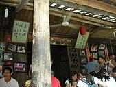 2009/7/11-7/18張家界-鳯凰古城(下):DSCN7830.JPG